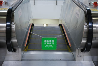Hong Kong Energy saving escalators photo