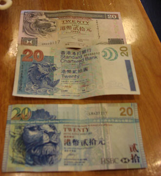 Three types on banknotes photo